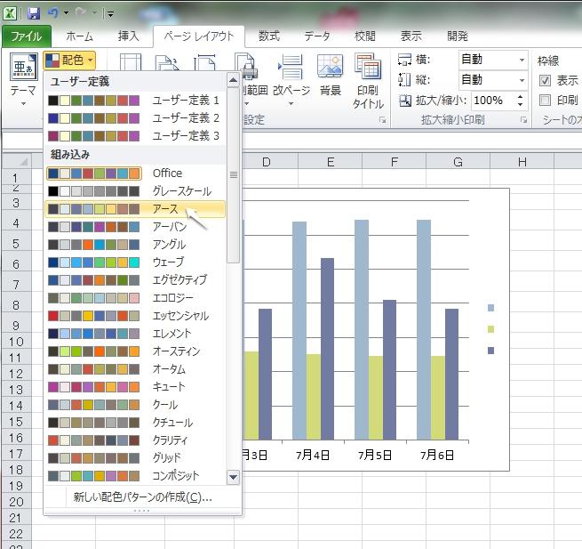 グラフ色2